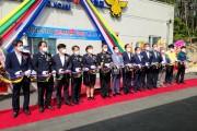 의성소방서, 다인119지역대 준공식 개최