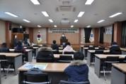 군위교육지원청, 특수교육대상학생 겨울계절학교 운영