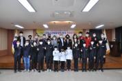 군위교육지원청, 2021 경북소년체육대회 선수단 결단식 개최