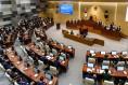 경상북도의회, 2021년 첫 임시회 열어