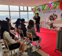 군위중, 2020학년도 제72회 졸업식 개최
