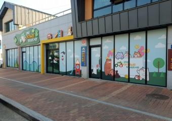 군위군 아이누리 장난감도서간 '예약제' 운영